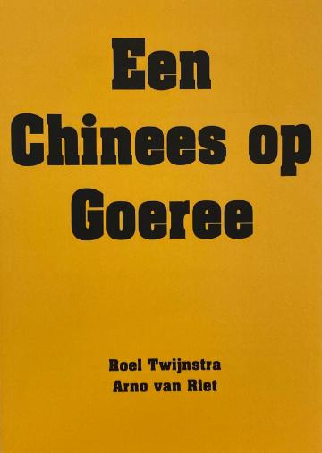 Een Chinees op Goeree