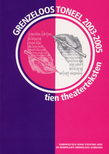 Grenzeloos Toneel 2003-2005